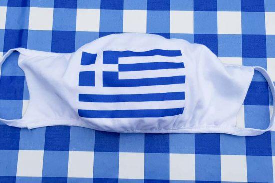 Mondkapje met Griekse Vlag